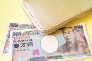 財布とお札